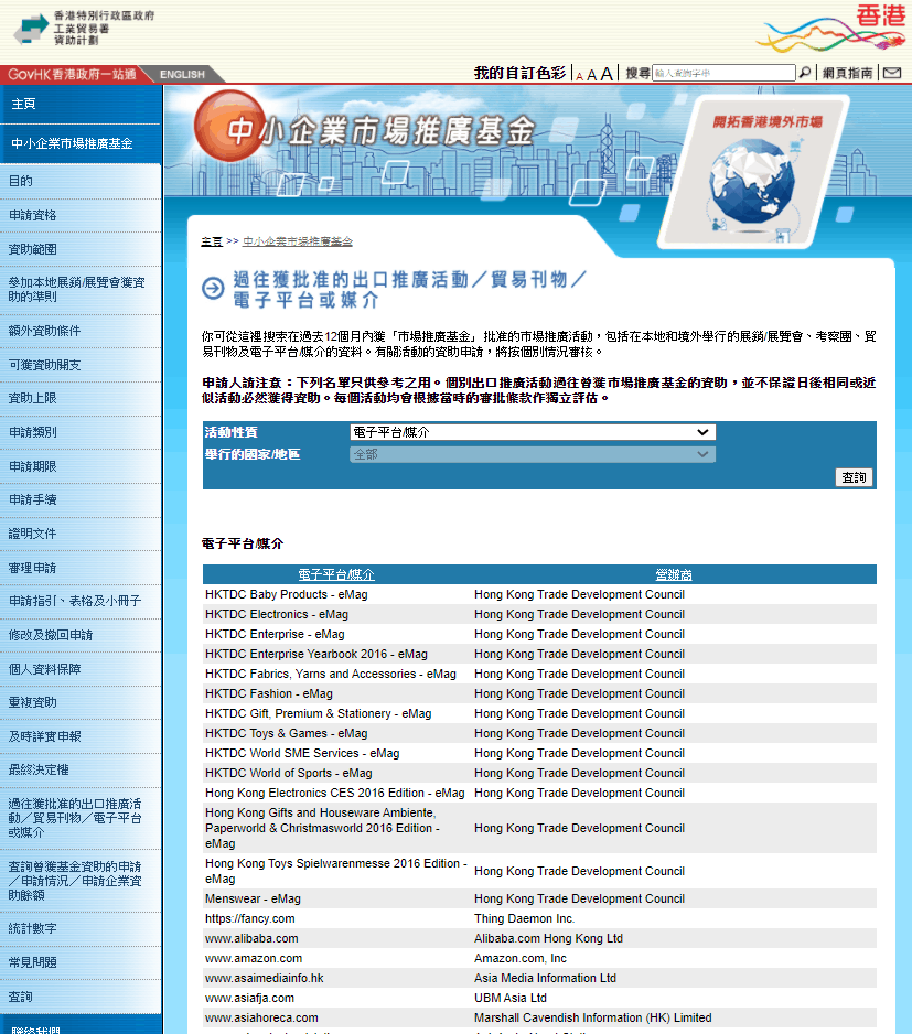 ALXWU 180 AMAZON跨境電商選品搶先入門課程