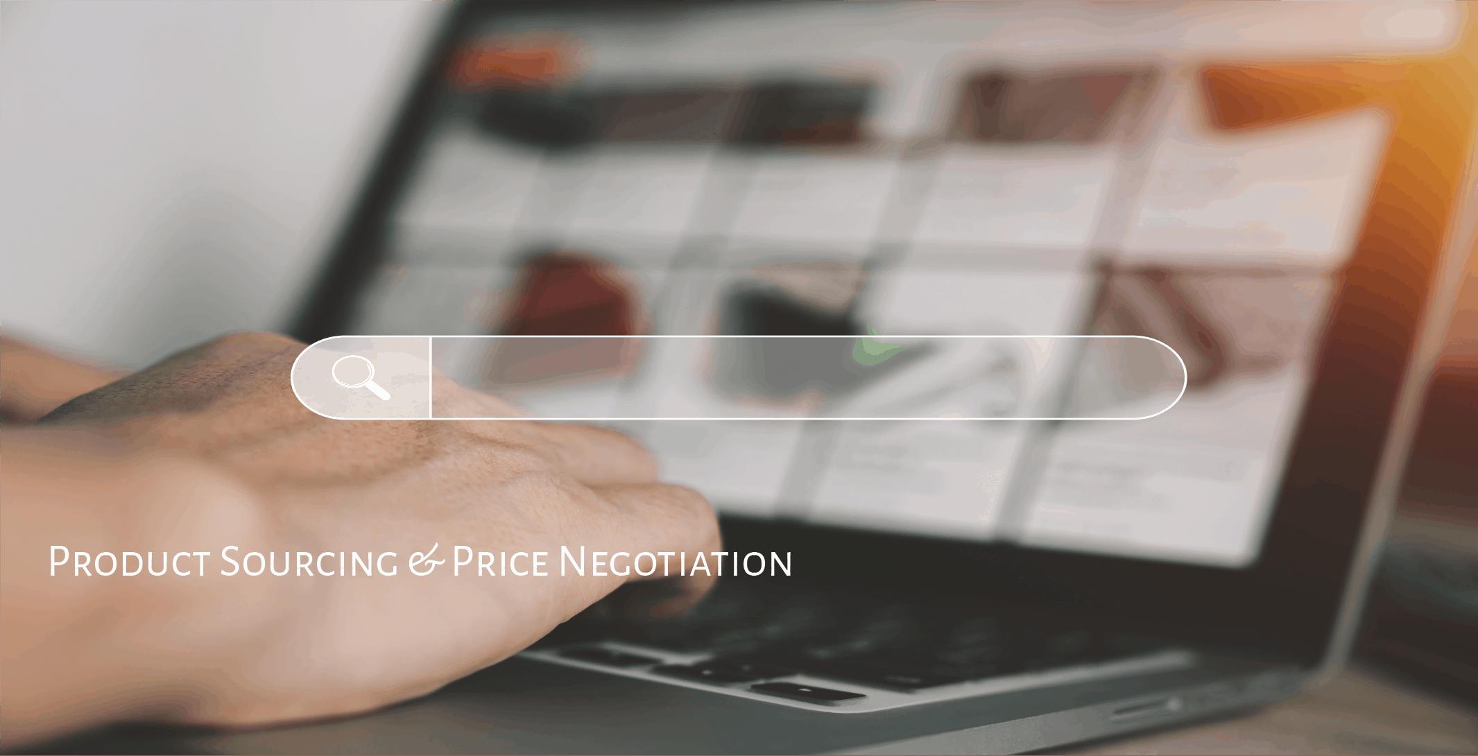 選品及商品採購議價